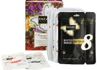 Подарочный набор «Dizao Natural Cosmetic», 14 масок