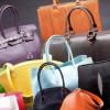 Женские сумки для стильных дам