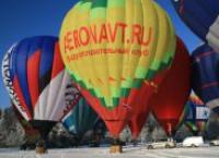 Полет на воздушном шаре  — лучший подарок!