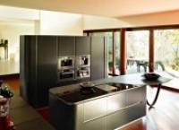 Дизайнерская мебель: особенности, преимущества