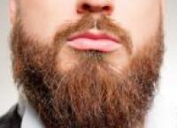 Оформление бороды в домашних условиях