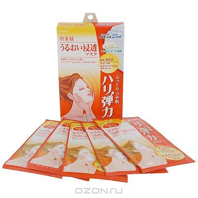 """Маска для лица """"Hadabisei"""" с коэнзимом Q10, для сухой и склонной к появлению морщин кожи, 5 шт"""