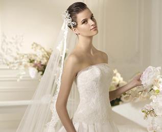 Свадебный салон «Этна»