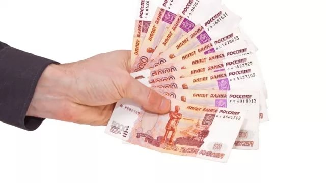 работе деньги в руки в москве оплатить перепланировка жилого