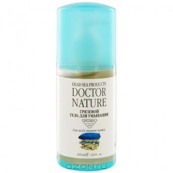 """Грязевой гель """"Doctor Nature"""" для умывания, для всех типов кожи, 200 мл"""