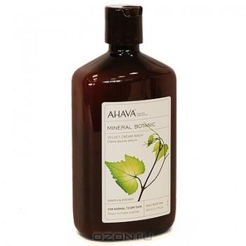 """Мягкий отшелушивающий крем """"Ahava. Виноград, авокадо"""" для душа, 500 мл"""